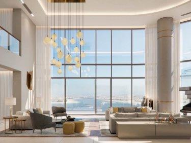 Stunning Dubai Skyline Views Penthouse